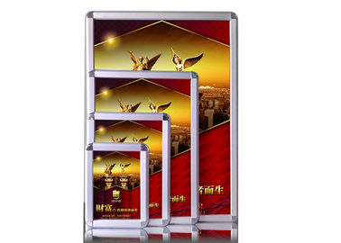 China Open Type Aluminium Picture Frame Mouldings , Click On Frame For Poster / Artwork supplier